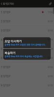 Screenshot of 스터디머신-영어단어공부,단어암기,토익토플,수능