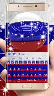 3D ruská vlajka klávesnice - náhled