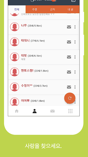 uc2a4uc717ud1a1 1.42 screenshots 2
