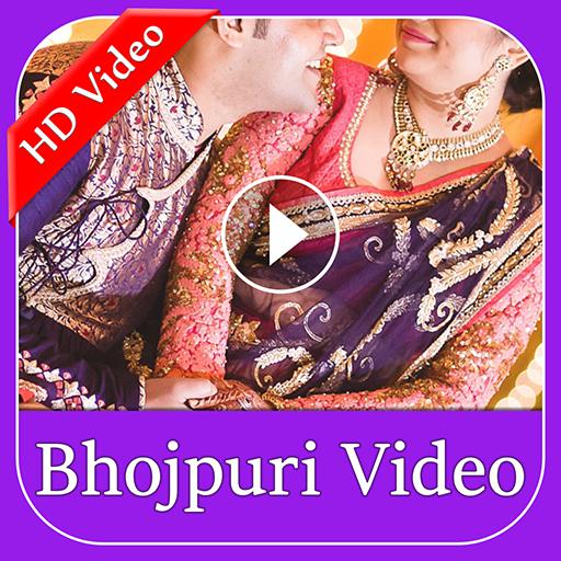 Bhojpuri Video Songs HD 2017