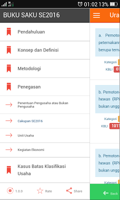Buku Saku SE2016 - screenshot