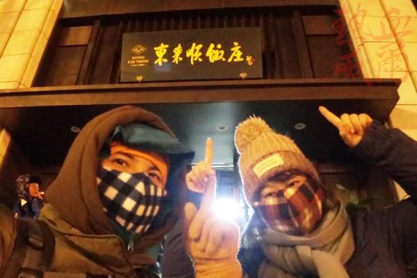 中國紀行:東來順飯庄。涮羊肉 @ 北京
