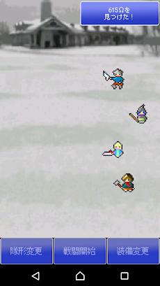 リビルディング・サガ-ドット絵のレトロゲーム風RPG-(RebuildingSaga)のおすすめ画像3
