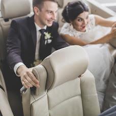 Wedding photographer Marina Skripkina (Skripckina). Photo of 06.09.2015