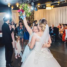 Nhiếp ảnh gia ảnh cưới Aleksey Shirokikh (Shirokikh). Ảnh của 02.11.2018
