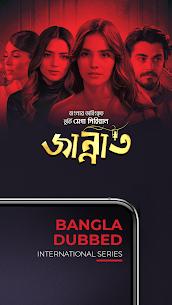 Bongo – Watch Movies, Web Series & Live TV 4