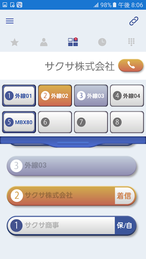 MLiner 2.1.0 Windows u7528 1