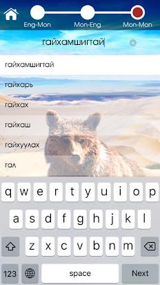 Bolor dictionary lite andromeda windows mobile apps free.