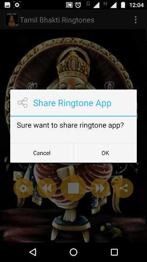 Tamil Bhakti Ringtones 1.3 screenshots 5
