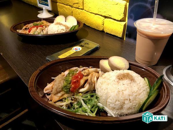 甘榜馳名海南雞飯-道地醬料.印度拉茶.附沙勞越胡椒湯.捷運中山站|台北美食