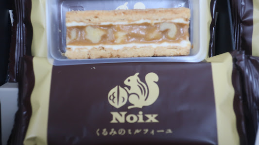 Noix「くるみのミルフィーユ」