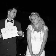 Wedding photographer Alexandra Zorca (AlexandraZorca). Photo of 29.09.2016