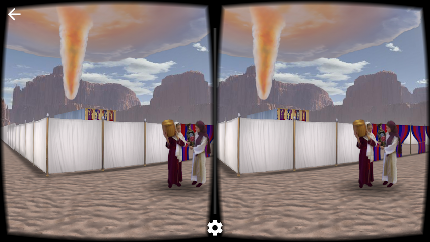 android The Virtual Tabernacle Screenshot 5