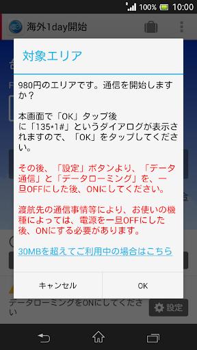 u6d77u59161dayu958bu59cb 1.5.5 Windows u7528 2