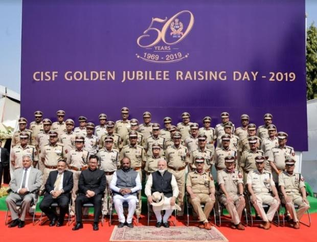 Image result for 50th Raising Day Celebration of CISF