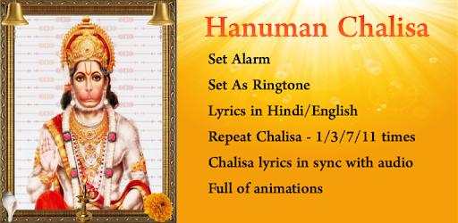 Aarti hindi pdf hanuman