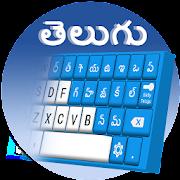 Fast Telugu Keyboard: Type In Telugu Input Method