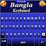 App Friends Bangla Keyboard APK for Windows Phone