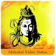 Mahadev Video Status Download on Windows