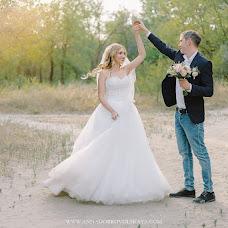 Esküvői fotós Anna Dobrovolskaya (LightAndAir). Készítés ideje: 28.05.2019