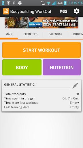 Beginning Bodybuilding Workout