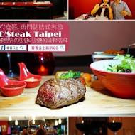 O'Steak法式牛排