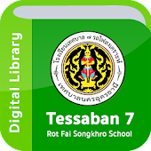 Tessaban 7 Digital Library
