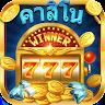 com.slot555.casino.playgaming