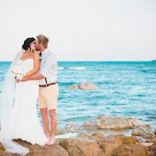 Wedding photographer Ana Grey (anagreyphoto). Photo of 07.04.2015