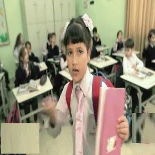 """دفتري - لين الصعيدي """"بدون إيقاع انترنت"""" - náhled"""