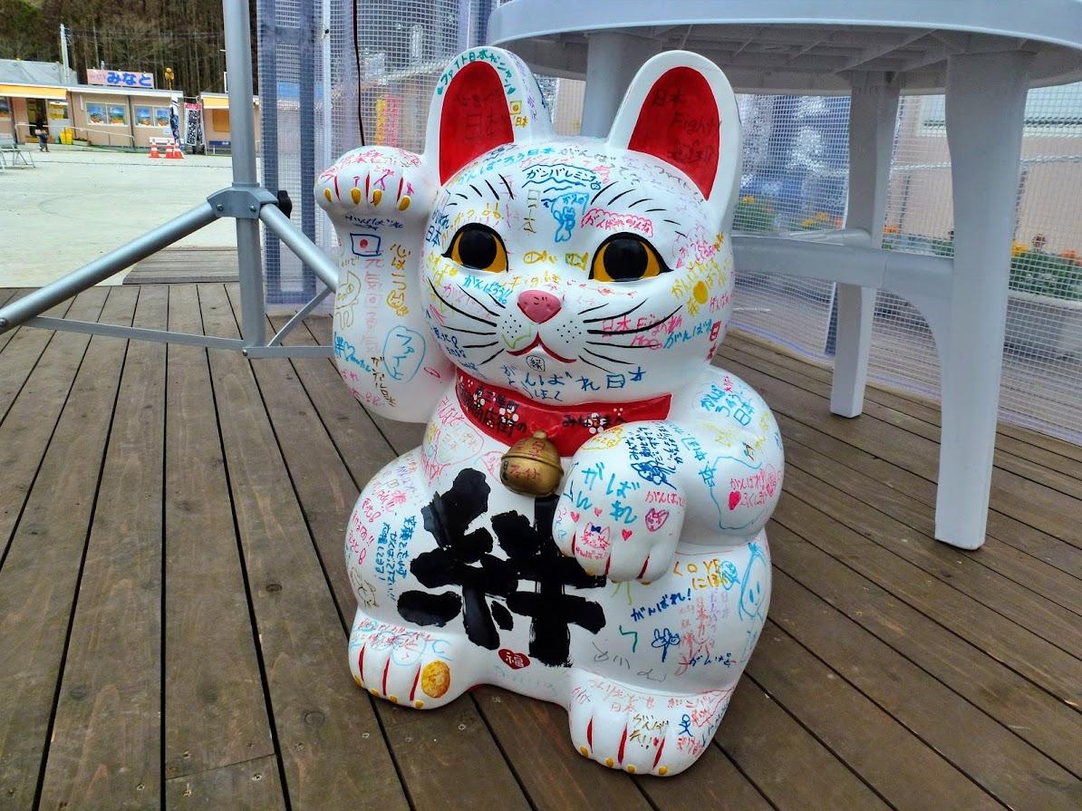 旧南三陸さんさん商店街の招き猫
