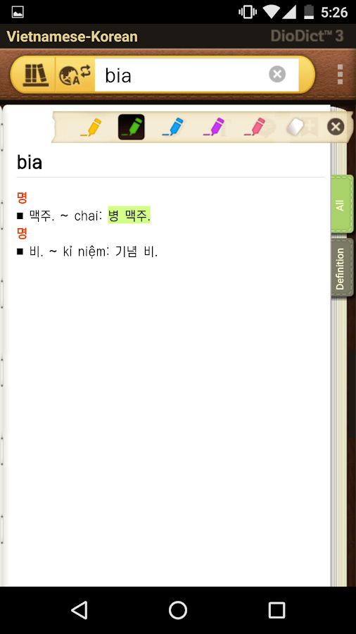 Vietnamese-Korean Dictionary- screenshot