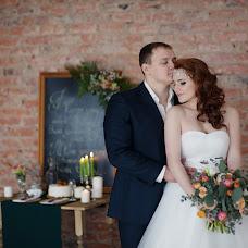 Wedding photographer Yuliya Romanchenko (YuliyaRoma). Photo of 14.04.2015