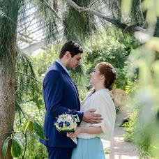 Wedding photographer Ekaterina Taran (KatyaTaran). Photo of 16.05.2017