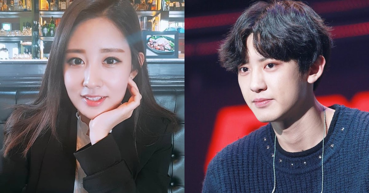 Chanyeol's Sister Shared Her True Feelings About Her Brother, EXO's Success And More