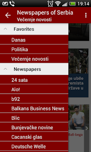 Serbia Newspapers - náhled