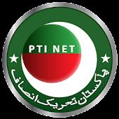 PTI NET