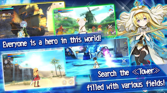 Game AVABEL LUPINUS APK for Windows Phone