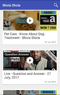 Bhola Shola - náhled