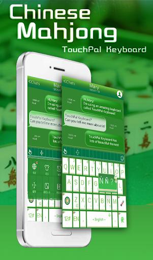 TouchPal Chinese Mahjong Theme