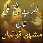 Nusrat Fateh Ali Khan Qawwalis