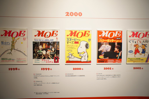 MOE 40th Anniversary 5人展②