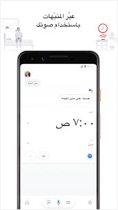 مساعد Google 3