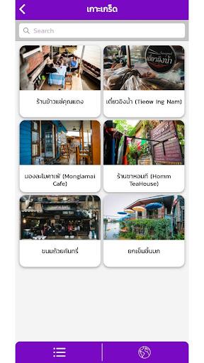 Nonthaburi Guide screenshots 3