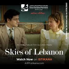 Amman International Film Festival (@AmmanFilm)   Twitter