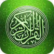 Oromo Quran MP3 Translation