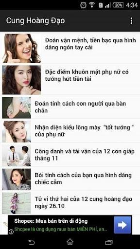 Cung Hoang Dao 12 Cung Sao