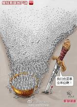 Photo: 大尸凶的漫画:大海里没油水