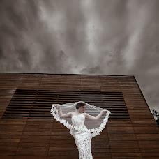 Wedding photographer Maksim Kashlyaev (conn1). Photo of 24.04.2014