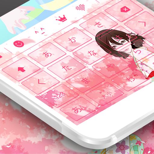 Japanese keyboard Icon